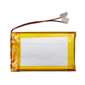 Rechargeable LiPo Battery 12V 1200mAh 1